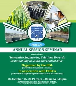 Annual Seminar 2019